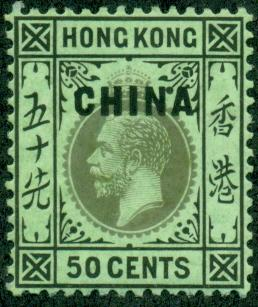 Great Britain Offices in China #25  Mint VF H Scott $70.00