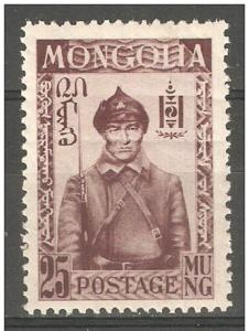 Mongolia 1932,Mongolian Soldier,Sc 68 Mint Hinged (Y-1)