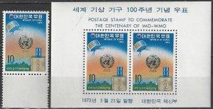 Korea 858-8a  MNH  WMO 100th Anniversary