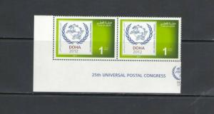 QATAR:  Sc. 1076 /**25th UPU CONGRESS IN DOHA **/ PAIR / MNH.