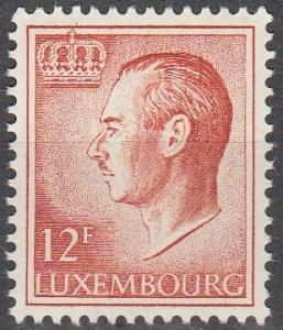 Luxembourg #573 MNH F-VF (SU3122)