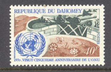 Dahomey Sc # 268 mint never hinged (DT)