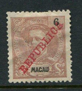Macau #152 Mint