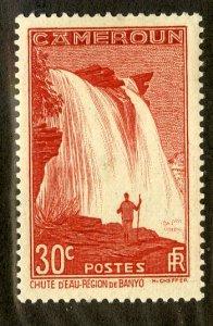 FRENCH CAMEROUN 233 MH BIN .80 WATERFALL