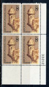 1437 * SAN JUAN ~ PUERTO RICO *   U.S. Postage Stamp  PLATE BLOCK MNH  (a)