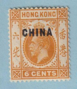 GREAT BRITAIN OFFICES IN CHINA 4 MINT  HINGED OG * NO FAULTS  VERY FINE!