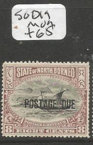 North Borneo Postage Due SG D19 Boat MOG (6cln)