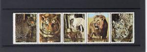 Equatorial Guinea 1976 Lions/Tigers Ovpt.Lions International in Gold Strip MNH