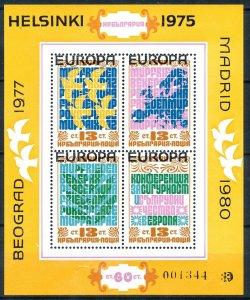 [I1401] Bulgaria 1977 Europa good sheet very fine MNH $48