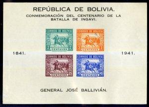 BOLIVIA 288 IMPERF MH SS SCV $6.00 BIN $3.00 MILITARY