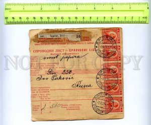 207731 SERBIA 1922 year consignment note w/ many stamps
