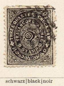 Travancore 1889-1900 Early Issue Fine Used 3/4ch. 322465