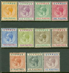 EDW1949SELL : CYPRUS 1912 Scott #61-71 VF, Mint OG VLH Fresh & Choice Cat $266.