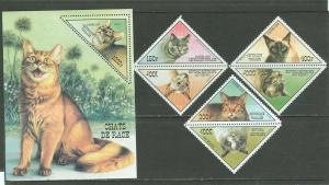 Togo # 1883-86  Cats - pairs and souvenir sheet (4) Mint NH