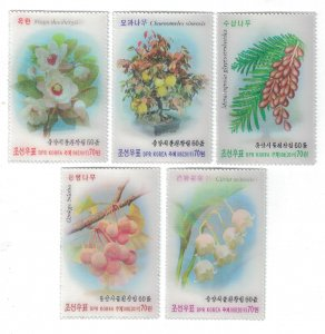 Korea 2019 60 years of the Central Botanical Garden  (MNH)  - Flowers