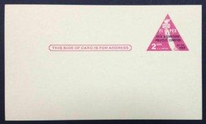 momen: US Stamps #UX44f Rose Pink Var. Postal Card XF