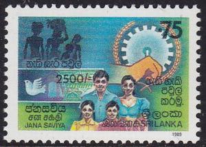 Sri Lanka 1989 SG1069 UHM