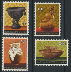 Papua New Guinea SG 187-190  SC# 315-318 MH Native Artifacts see details