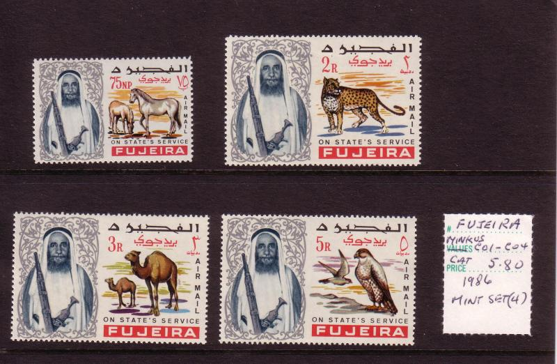 FUJEIRA SET OF STAMPS MNH  LOT#242