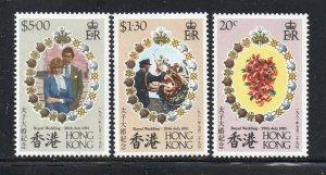 Hong Kong Sc 373-75 1981 Royal Wedding Prince Charles stamp set mint NH