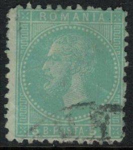 Romania #68 CV $4.25