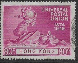 HONG KONG SG176 1949 UPU 80c BRIGHT REDDISH PURPLE USED