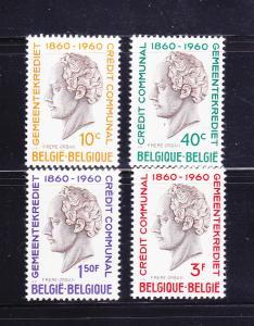Belgium 556-559 Set MNH H J W Frere-Orban, Politician (B)