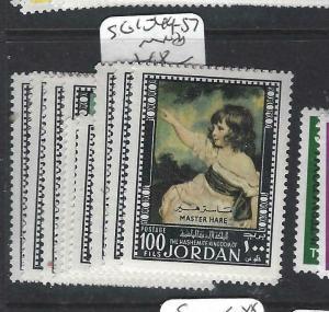JORDAN  (PP1304B)  ART  SG 1049-1057   MNH