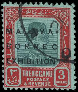 Malaya / Trengganu Scott 17a Gibbons 57 Used Stamp