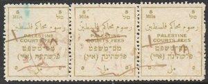 PALESTINE c1930 5m COURT FEES REVENUE Strip of 3 Bale 233 Wmk SIDEWAY R USED
