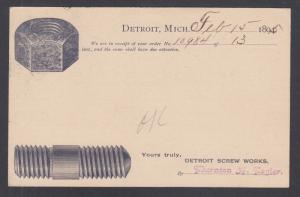 US Sc UX12 used. 1895 Illustrated Advertising Postal Card for Screws & Nuts
