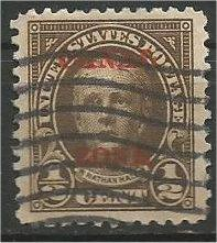 "CANAL ZONE, 1924, used 1/2c, ""A"" with Flat Tops Scott 70"
