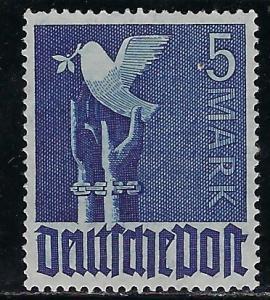 Germany AM Post Scott # 577, mint nh