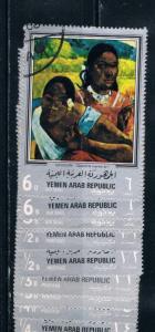 Yemen Set Used Gauguin (Y0038)