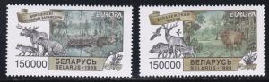Belarus # 304-305, Europa - Nature Reserve, NH, 1/2 Cat.