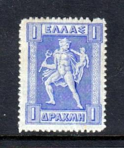 Greece #208 HERMES Issue - NICE (Mint Never Hinged) cv$40.00