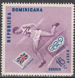 Dominican Republic #C101 MNH (S2306)