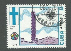 1978 Cuba Scott Catalog Number C294 Used