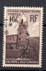 COMOROS - FRENCH COLONY - ANJOUAN - OUANI MOSQUE - 1952 - Used -