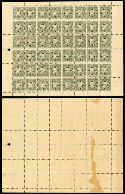 Cochin SGO93/d 1948 4p Green SHEET of 48 inc Variety C fo G (1/4) Wmk Inverted