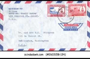 MALAYA PENANG - 1963 AIR MAIL ENVELOPE TO USA WITH STAMPS