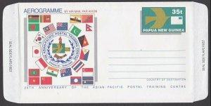 PAPUA NEW GUINEA 35T Postal Training Centre aerogramme unused............L467