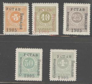 Montenegro Scott J14-J18  MH* postage dues Constitution set 1905