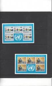 St. Vincent 655-8  MNH 634a & b, UN Membership Anniversary Sheets