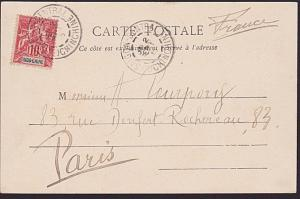 FRENCH INDO CHINA VIETNAM 1913 postcard to Paris ex SAIGON..................6692