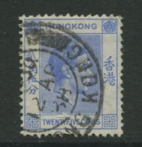 Hong Kong - Scott 160 - KGVI Definitive  -1938 - FU - Single 25c Stamp