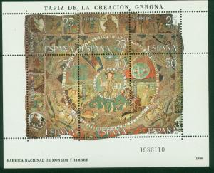 SPAIN 2221, THE CREATION, GERONA TAPESTRY, 1980 SOUVENIR SHEET, MINT, NH VF.