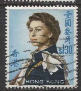 Hong Kong - Scott 213 - QEII-Definitive Issue -1962 -Used- Single $1.30c Stamp