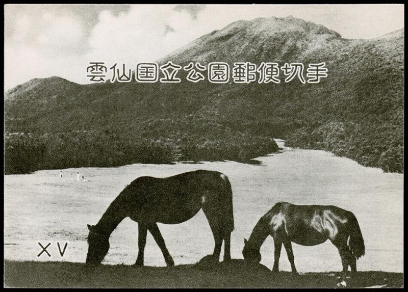 Japan Scott 593a Souvenir Sheet & Folder (1953) Mint NH F-VF C