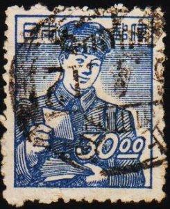 Japan. 1948 30y S.G.497 Fine Used
